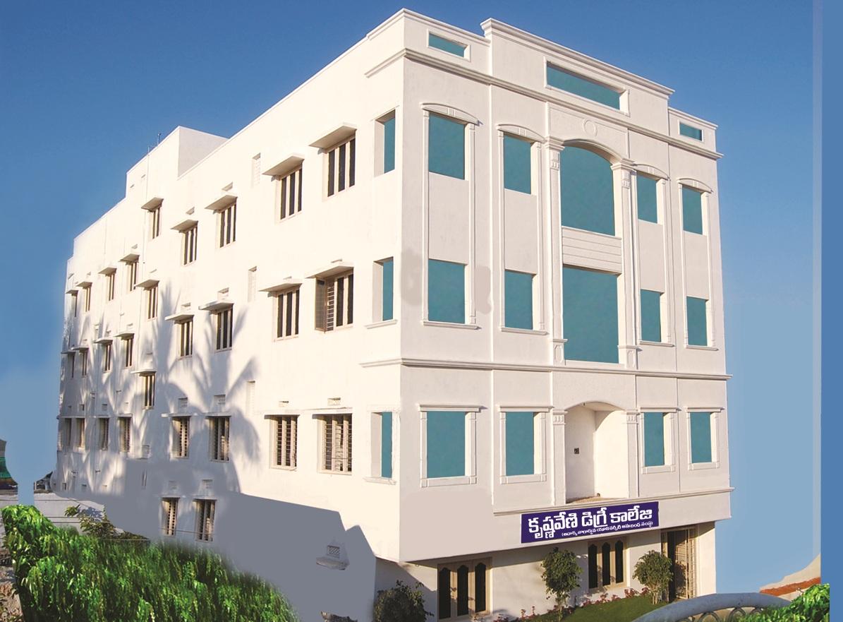 Krishnaveni Degree College, Narasaraopet Image