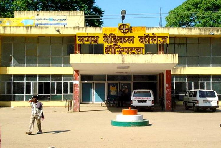 Anugrah Narayan Magadh Medical College, Gaya