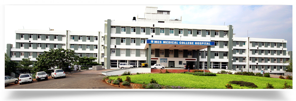 MES Nursing College, Malappuram Image