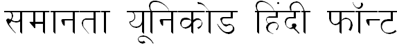 Download Samanata Hindi Font