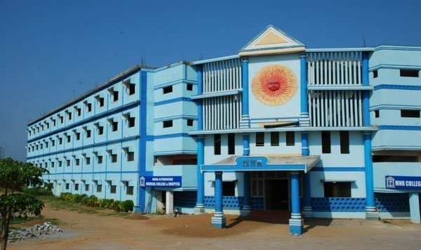 MNR Homoeopathic Medical College and hospital, Sangareddy Image