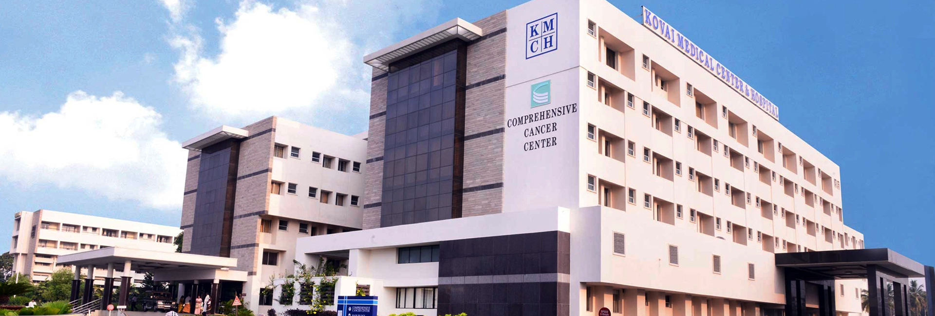 KMCH Institute of Health Sciences and Research, Coimbatore
