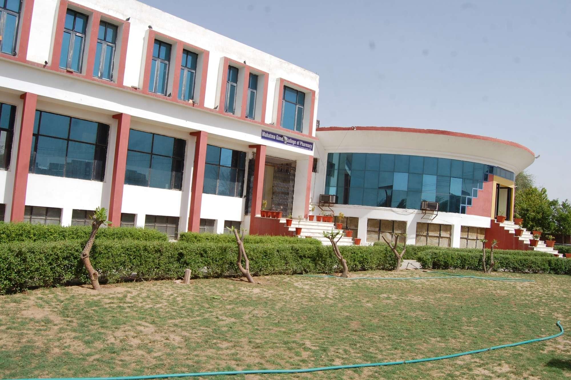 Mahatma Gandhi Nursing College, Sikar Image