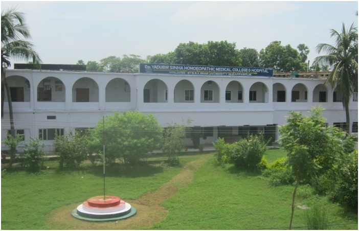 Sinha Homoeopathic Medical College and Hospital Image