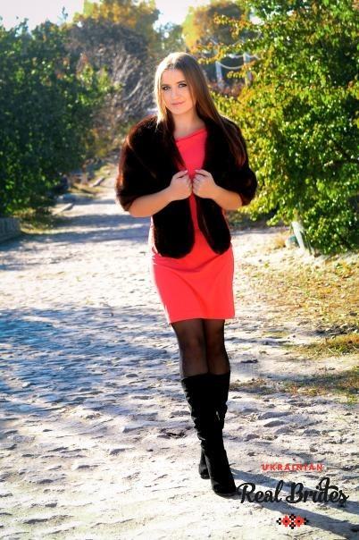 Photo gallery №7 Ukrainian bride Natalia