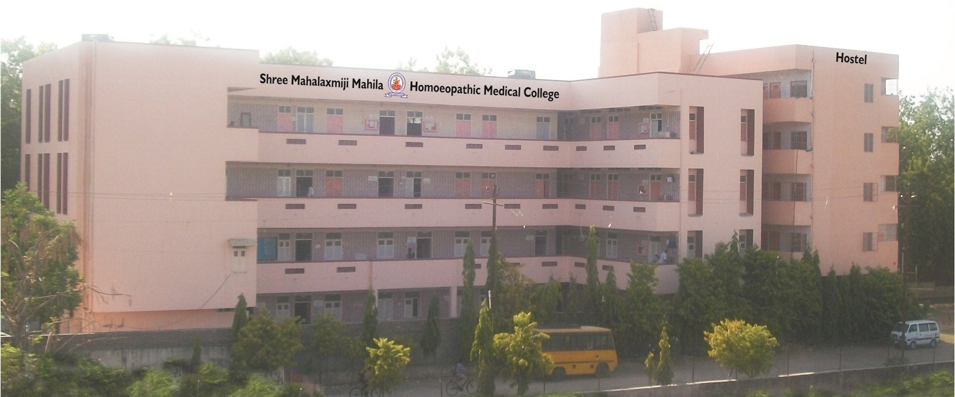 Shri Mahalaxmi Mahila Homoeopathic Medical College, Vadodara Image