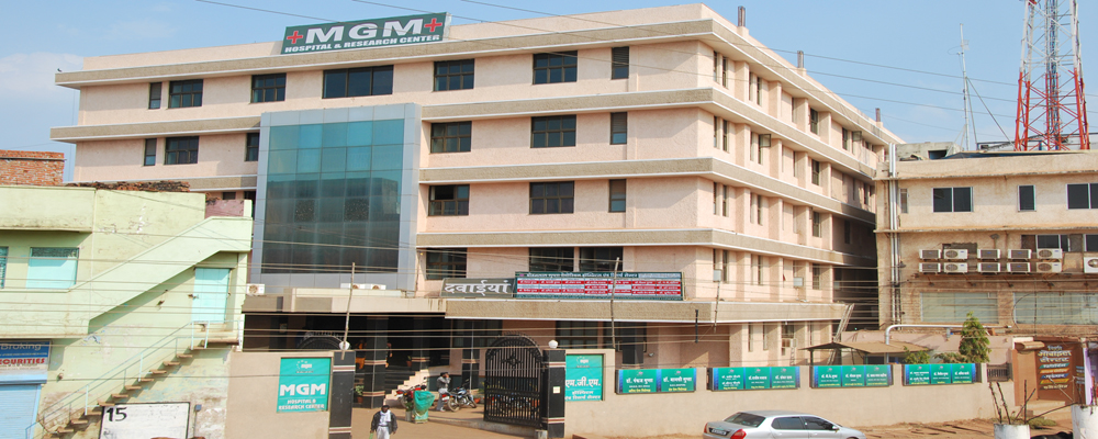 M G M School Of Nursing, M G M Hospital and Research Centre