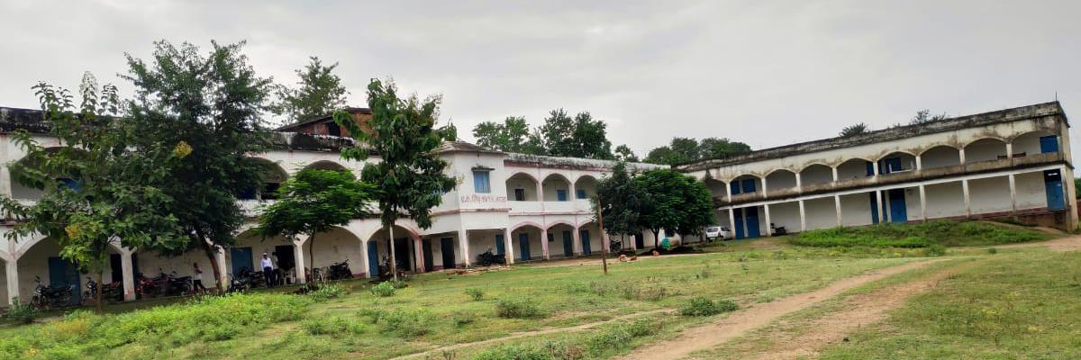 A.K. Singh College, Palamau
