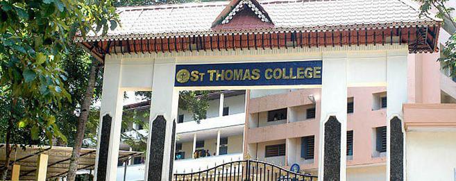 St. Thomas College, Ranny Image