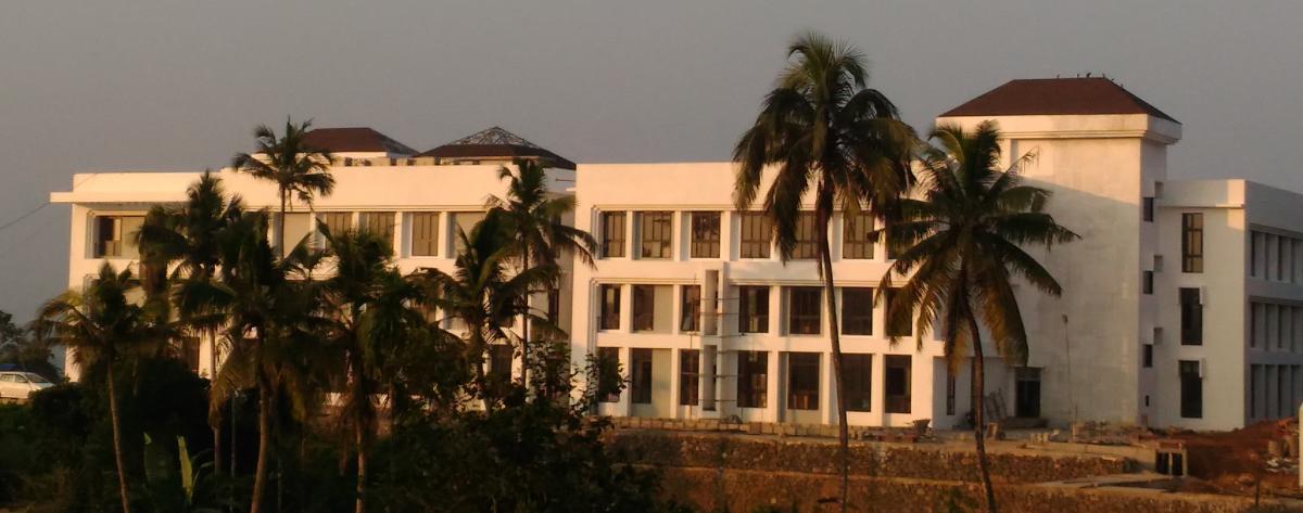 IIIT (Indian Institute of Information Technology), Kottayam Image