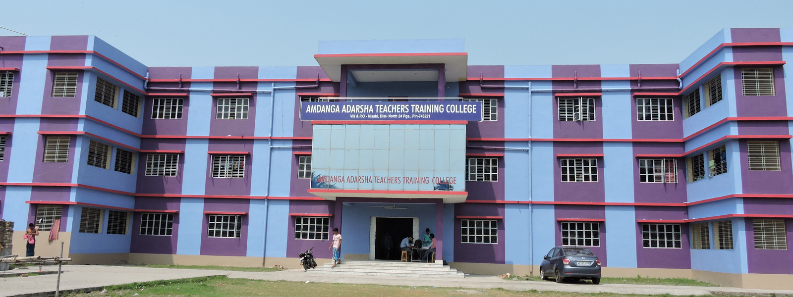 Amdanga Adarsha Teachers Training College, 24 Parganas (n)