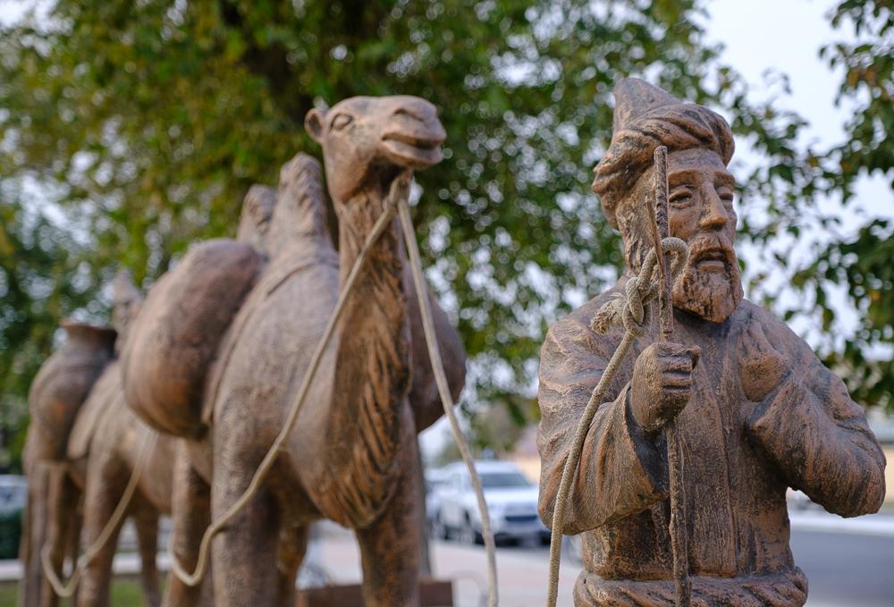 kamelenleider