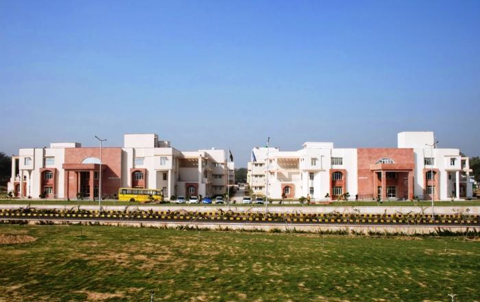 Central University of Haryana, Mohindergarh Image