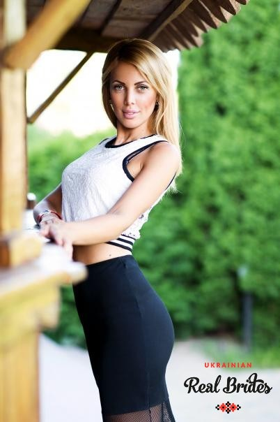 Photo gallery №3 Ukrainian bride Victoria