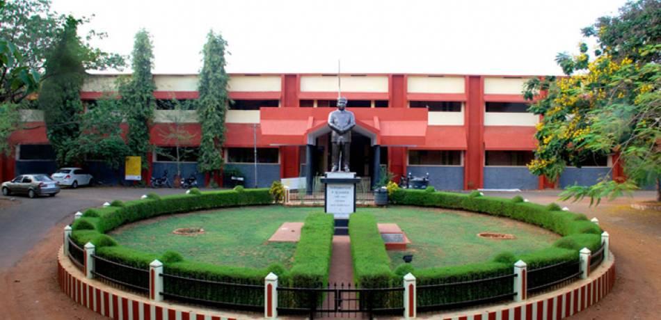Vaidyaratnam P.S. Varier Ayurveda College Image