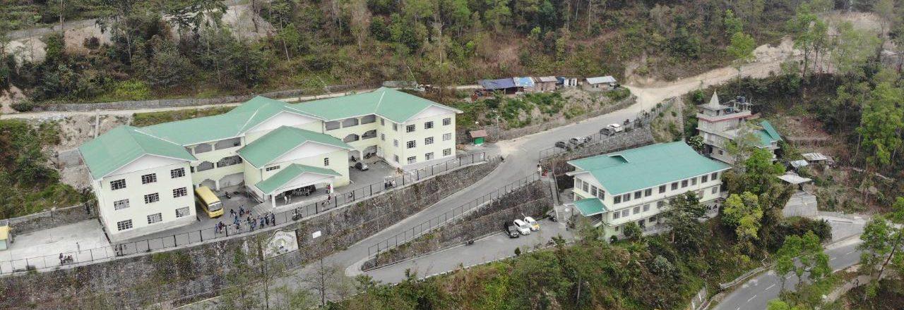 Government College Rhenock, East Sikkim