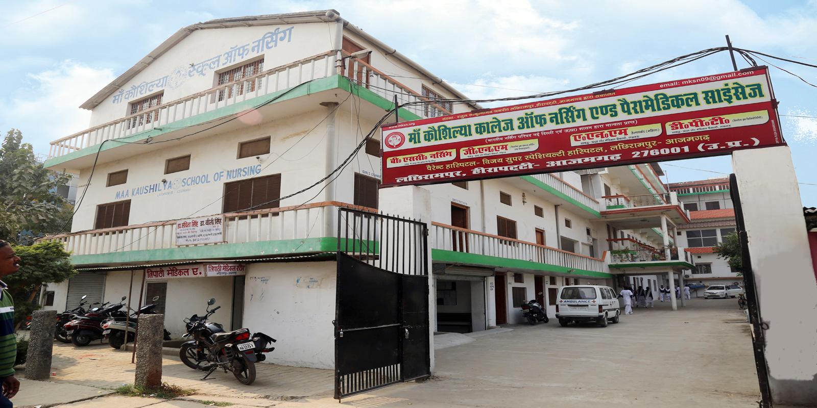 Maa Kaushilya College Of Nursing and Paramedical Sciences Image
