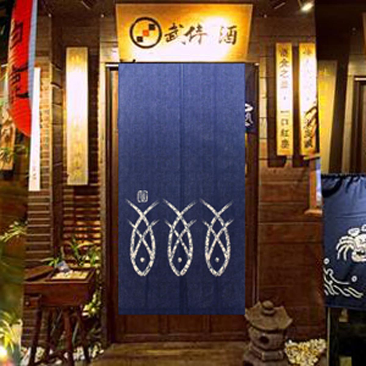 Blue Fish Printed Japanese Noren Doorway