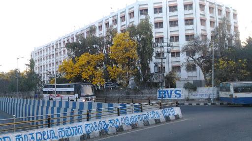 Directorate of Technical Education, Karnataka