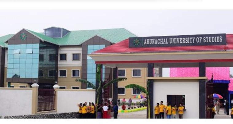 AUS (University of Studies)