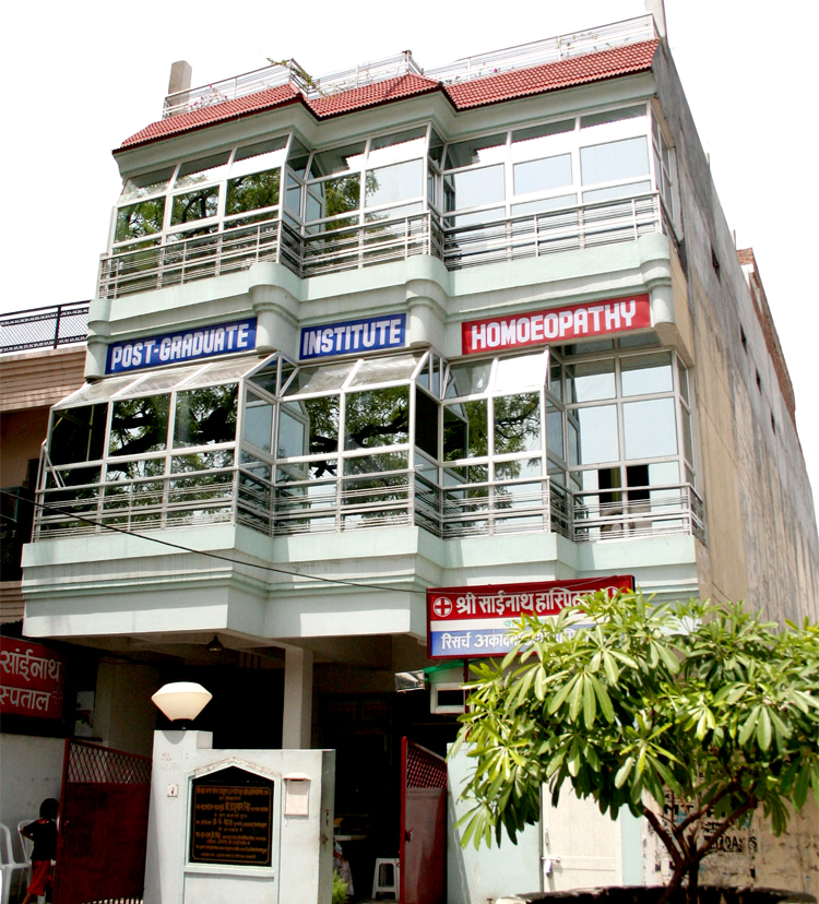 Sri Sai Nath P.G. Institute Of Homoeopathy Image
