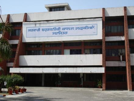 Government Polytechnic College For Girls, Jalandhar Image