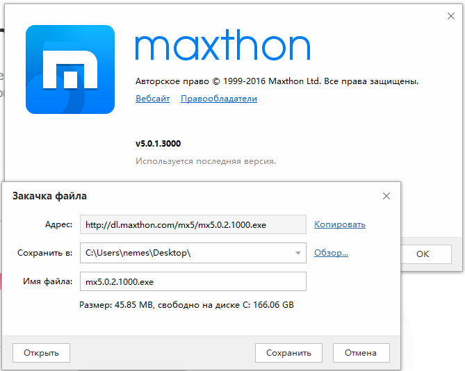 Maxthon_2016-12-25_21-30-30.png