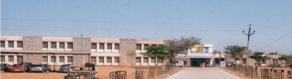 Government Girls College, Chomu Image
