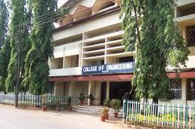 Goa College Of Engineering, Ponda