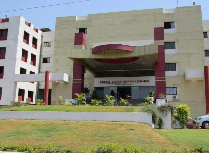 BHAGWAN MAHAVIR COLLEGE OF MANAGEMENT, Surat