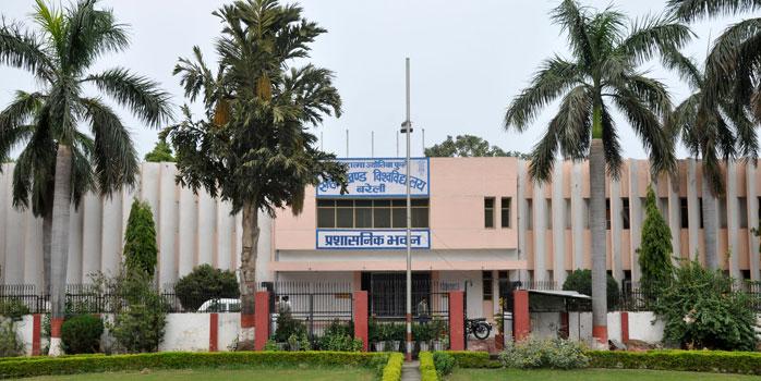 Department of Business Administration, MJP Rohilkhand University, Bareilly