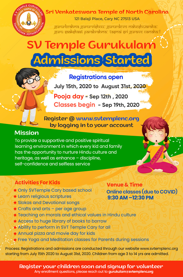 Gurukulam admissions flyer