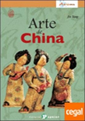 Arte de China