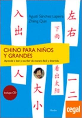 Chino para niños y grandes: Aprende a leer y escribir de manera fácil y divertid . Aprende a leer y escribir de manera fácil y divertida
