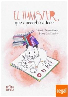 El hamster que aprendió a leer