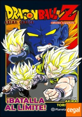 Dragon Ball Z ¡Batalla al límite!