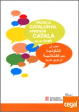 Viure a Catalunya. Aprenem català des de l'àrab
