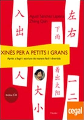 Xinès per a petits i grands: Aprèn a llegir i escriure de manera fàcil i diverti . Aprèn a llegir i escriure de manera fàcil i divertida