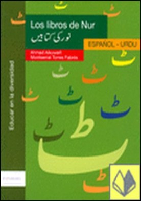 Los libros de Nur. Español / Urdu . EDUCAR EN LA DIVERSIDAD