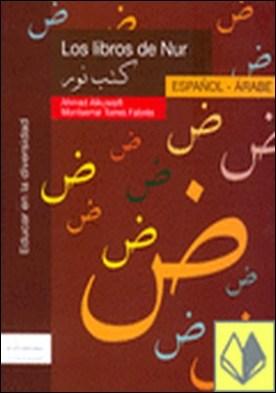 Los libros de Nur. Español / Árabe . EDUCAR EN LA DIVERSIDAD