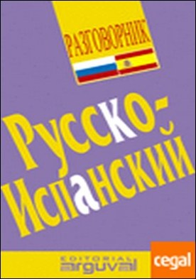 Guía práctica de conversación ruso-español