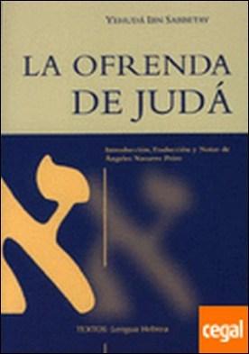 La ofrenda de Judá