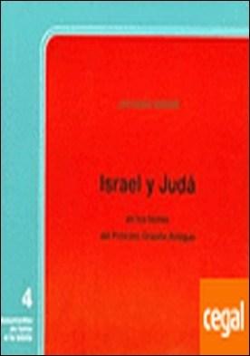 Israel y Judá . en los textos del Próximo Oriente Antiguo