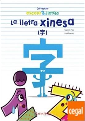 La lletra xinesa