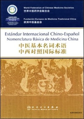 Estándar Internacional Chino-Español. Nomenclatura Básica de Medicina China