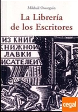 La librería de los escritores