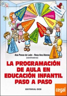 La programación de aula en Educación Infantil paso a paso