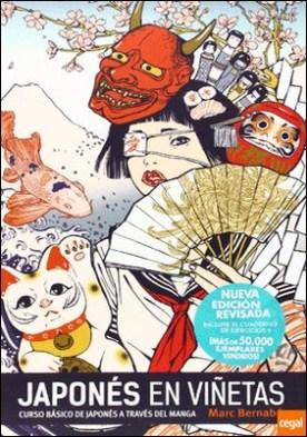 Japonés en viñetas integral . curso básico de japonés a través del manga