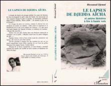 Le lapsus de Djedda Aïcha - Et autres histoires à lire à haute voix-Messaoud Djemaï