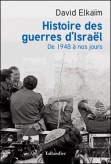 Histoire des guerres d'Israël - De 1948 à nos jours-David Elkaïm